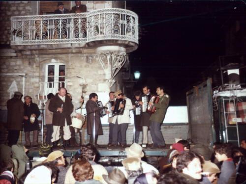 caminon 1980